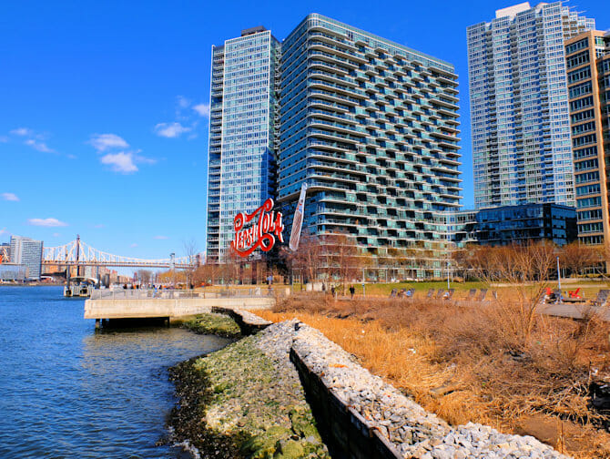 Long Island City en NYC - Gantry Park