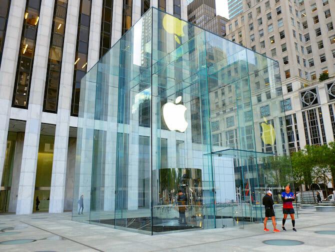 Apple Store en Nueva York