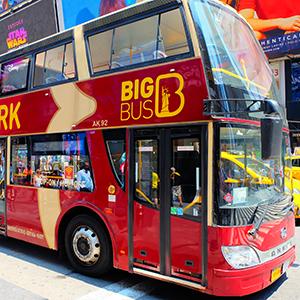 Top 10 atracciones en Nueva York - Bus Hop on Hop off